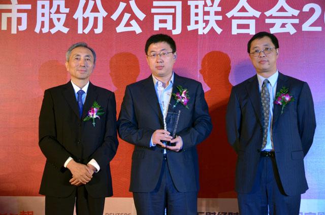 汇通能源_最佳转型奖:上海汇通能源股份有限公司